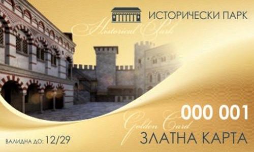 златна карта